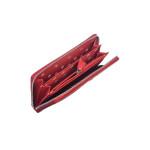 Dámská kožená peněženka SEGALI 10030 červená